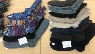 Vorschaubild Advent-Basar Socken