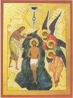 Ikone - Taufe des Herrn
