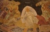 Photo: Anastasis-Ikone, Chora Kirche, Istanbul