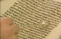 Entstehung der Bibel NT